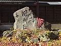 Sarugakyo Check Station Museum 3.jpg