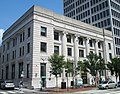 Savings Bank Building, 689 Mass Ave, Cambridge, Massachusetts.jpg