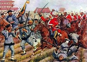 Second Opium War British Beijing 1860.