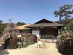 Seifukan Teahouse in Shukkei Garden 1.jpg