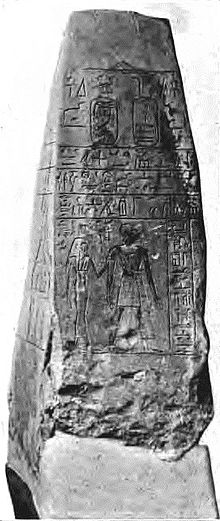 Sobekemsaf's cartouches on the top of a stele for a scribe.[1]