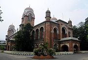 Senate House (University of Madras)