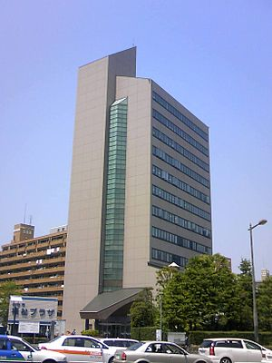 Sendai City Welfare Plaza.JPG