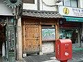 Seoul-Insadong-Street-02.jpg