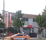 Seoul Songcheon Post office.JPG