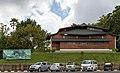 Sepilok Sabah Rainforest-Discovery-Centre-01.jpg