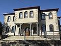 Seyrantepe - Gençlik ve Kültür Merkezi (Gemerek).jpg