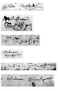 Six signatures, each a scrawl with a different appearance