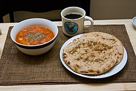Shakshuka and Pita with Zatar.jpg
