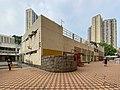 Shan King Community Hall 202106.jpg