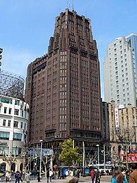 Park Hotel Shanghai