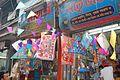 Shankhari Bazar Kite Shop 002.jpg