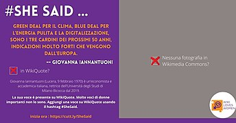 SheSaid campaign postcards featuring Giovanna Iannantuoni.jpg