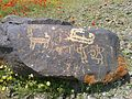 Sheikh Madi Rock Paintings 2.jpg