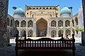 Sher Dor Madrasah (220484999).jpeg