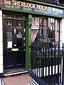Sherlock Holmes Museum London.jpg