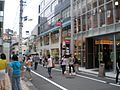 Shibuya Town in 2008 Early Summer - panoramio - kcomiida (16).jpg