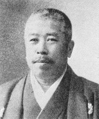 志賀重昂 - ウィキペディアより引用
