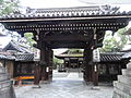 Shimogoryō-jinja - Kyoto - DSC05848.JPG