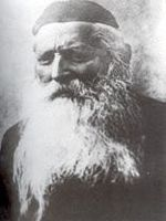 רבי שמעון סופר מערלוי