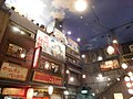 Shin-Yokohama Raumen Museum DSCN4045.jpg