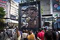 Shinjuku Street Art 2012 (8374523545).jpg