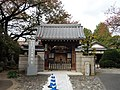 Shinpukuji (Saitama).jpg