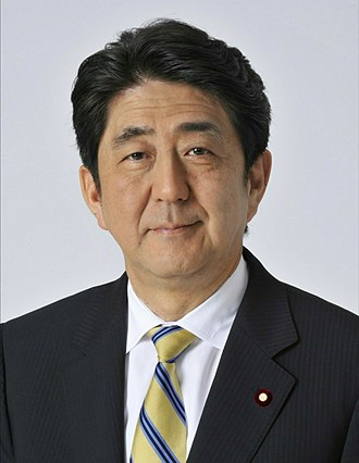 Next Japanese general election - Image: Shinzō Abe Official (cropped 2)