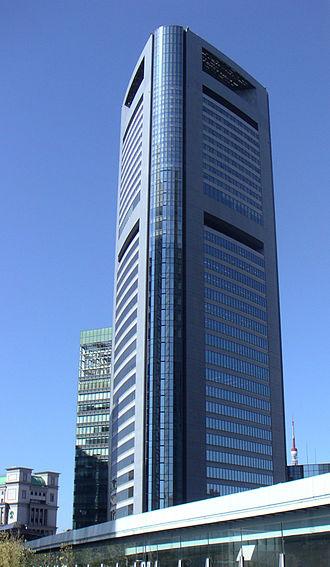 Kyodo News - Shiodome Media Tower, headquarters of Kyodo News in Minato, Tokyo, Japan