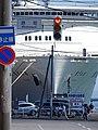 Ship in Port - Otaru - Hokkaido - Japan (47984524546).jpg