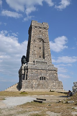 Shipka pass (Шипка) - central Monument.JPG