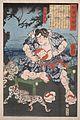Shirafuji Genta Watching Kappa Wrestle LACMA M.84.31.59.jpg