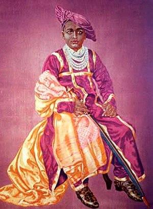 Shivaji VII - Image: Shivaji VII