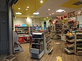 Shop at Borås railway station.jpg