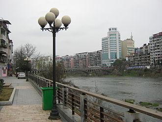 Jianyang District - Image: Shui Xi Bridge