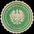 Siegelmarke Intendantur der königlichen Schauspiele Cassel W0323349.jpg