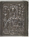 Silver manuscript cover - The Four Gospels (1755-1756), binding - BL Or. 13895.jpg