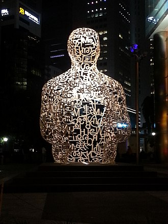 Jaume Plensa - Singapore Soul (2011) at the Ocean Financial Centre, Singapore