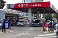 Sinopec petrol station at Fengtai North (20170820155747).jpg