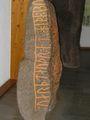 Skarthi stone side.jpg