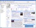 Slwiki-Mozilla Firefox.png