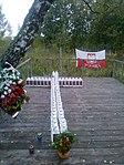 Smolensk krzyz znicz 2013.jpg