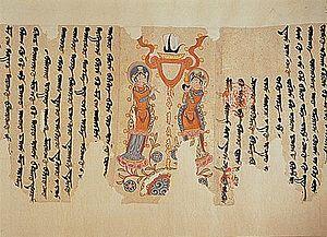 Sogdian alphabet - Sogdian text-Manichaean Letter