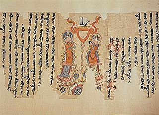 extinct language from Central Asia