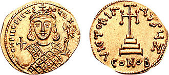 Pope Constantine - Constantine refused to accept coins minted with the image of Philippikos Bardanes.
