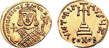 Solidus of Philip