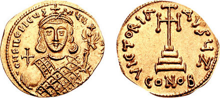Constantine refused to accept coins minted with the image of Philippikos Bardanes. Solidus-Philippicus-sb1447.3.jpg