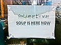Soup is here now (5473547476).jpg