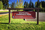 South Hill Community Park sign.jpg
