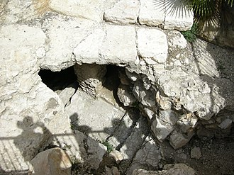 Southern Wall - Image: Southern Wall 3349